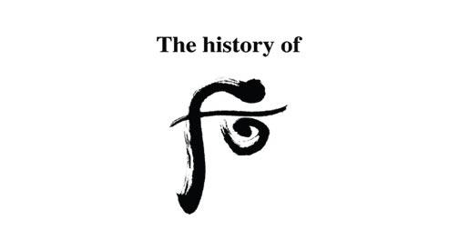 Logo Whoo