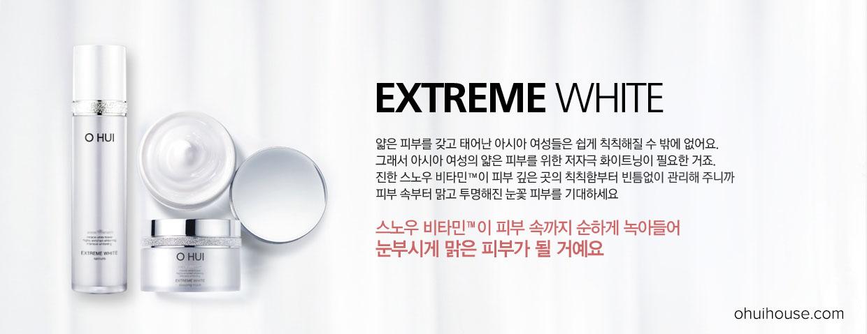 O HUI Extreme White