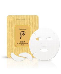 Mặt nạ nâng cơ Whoo Gongjinhyang In Yang Lifting Mask (7+7)
