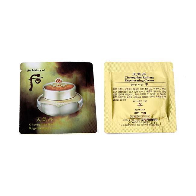 Set 10 gói Sample Kem dưỡng tái sinh da Whoo Cheongidan Radiant Regenerating Cream