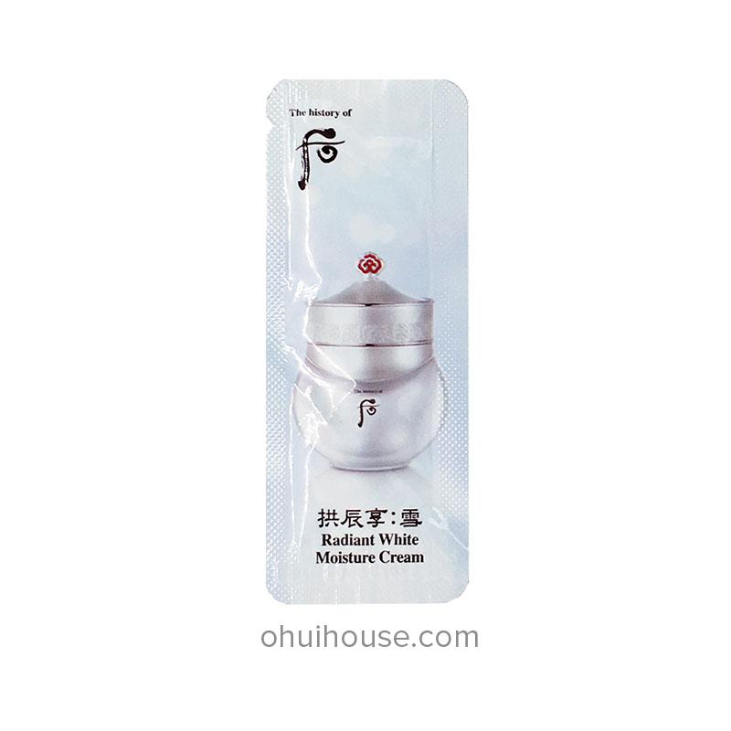 Set 10 gói Sample Kem dưỡng trắng trị thâm nám Whoo Radiant White Moisture Cream