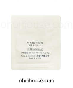Sample tinh chất vàng 24K OHUI The First Geniture Ampoule Advanced