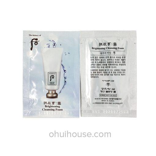 Set 10 gói Sample Sữa rửa mặt sáng da Whoo Brightening Cleansing Foam