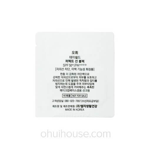 Sample Kem chống nắng OHUI Daily Shield Perfect Sun Pro Black