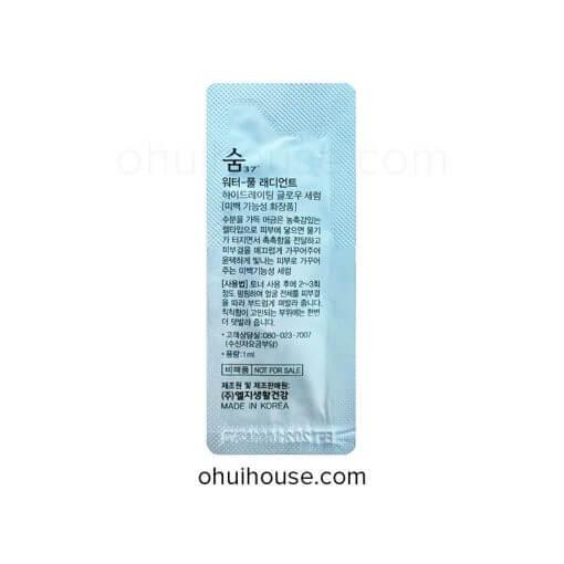 Set 10 gói Sample tinh chất siêu dưỡng ẩm Su:m37 Water Full Radiant Hydrating Glow Serum