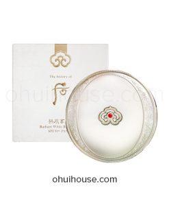 Phấn nước dưỡng trắng Whoo Radiant White BB Cushion SPF 50+/PA++++ (13g)