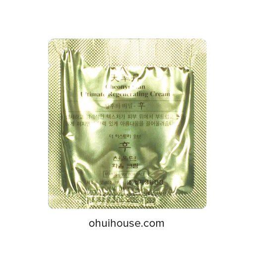 Sample kem dưỡng tái sinh chống lão hóa Whoo Cheonyuldan Ultimate Regenerating Cream