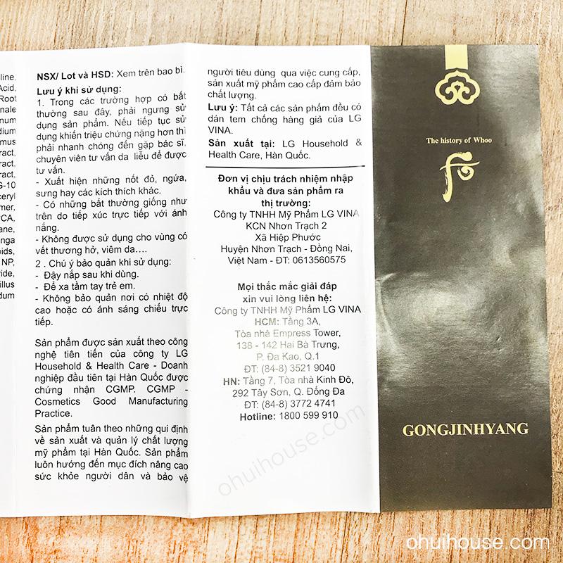 Sách hướng dẫn sử dụng Whoo Gongjinhyang Special Set (7 SP)