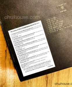 Trình tự sử dụng bộ dưỡng ẩm cải thiện nếp nhăn Whoo Gongjinhyang Special Set