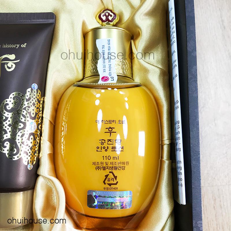 Sữa dưỡng ẩm Whoo Gongjinhyang Essential Nourishing Emulsion (110ml)