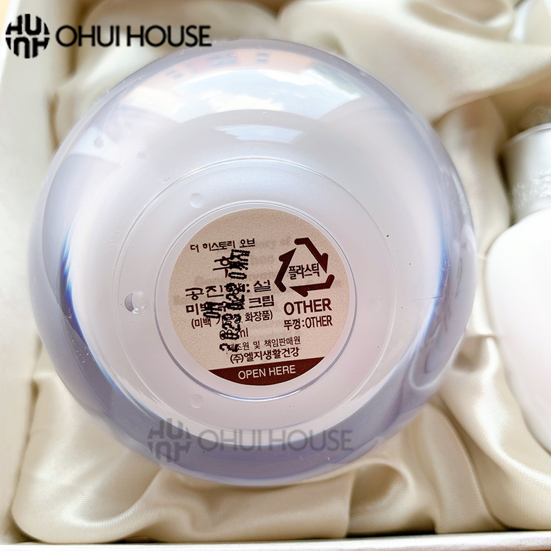 Kem dưỡng da Whoo Gongjinhyang Seol Radiant White Moisture Cream 60ml