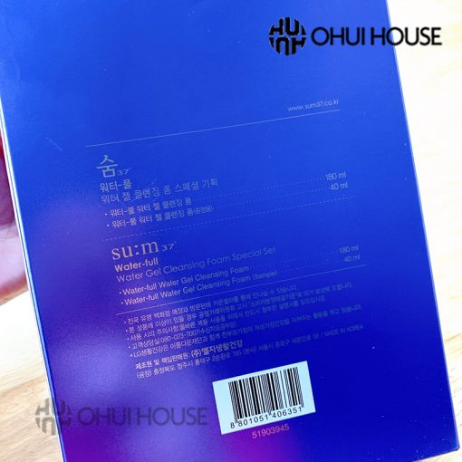 Set Sữa rửa mặt cấp ẩm chuyên sâu Su:m37 Water-full Gel Cleansing Foam