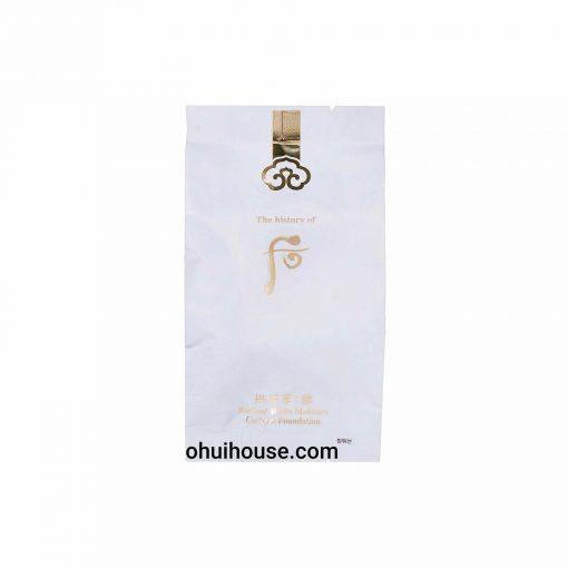 Lõi phấn nước dưỡng trắng cấp ẩm Whoo Gongjinhyang Seol Radiant White Moisture Cushion Foundation Set #21