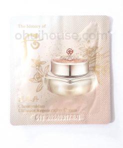 Set 10 gói Sample kem dưỡng tái sinh chống lão hóa Whoo Cheonyuldan Ultimate Regenerating Cream